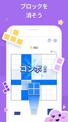 Blockudoku - ブロックパズルゲームのおすすめ画像2