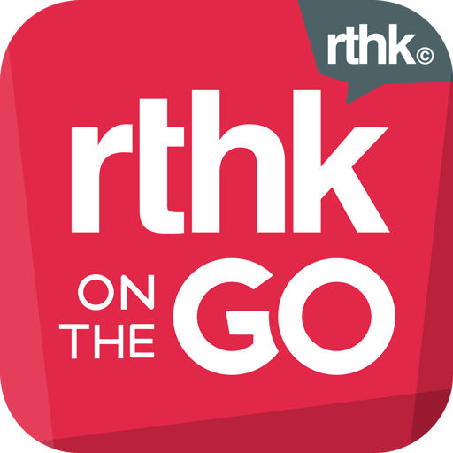 RTHK On The Go For PC Windows (7, 8, 10 and 10x) & Mac Computer