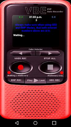 VBE AUTO EVP RECORDERのおすすめ画像4
