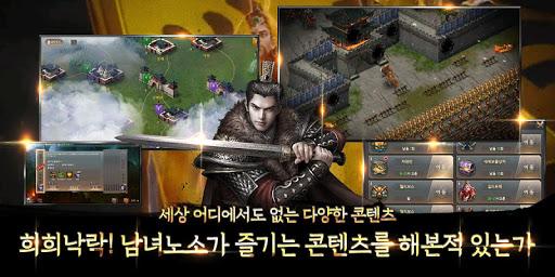 uc0bcuad6duc9c0K:ub274 uc5d0uc774uc9c0 apkpoly screenshots 13