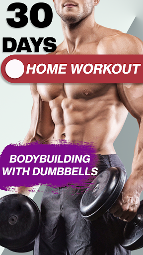 Dumbbell Workouts-Bodybuilding at Home screenshot 1