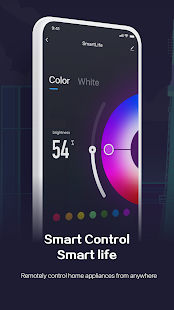 Smart Life - Smart Living Screenshot