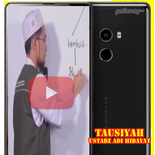 Album Ceramah Adi Hidayat Terbaru screenshots 2