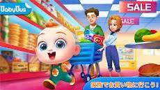 家族でお買い物‐Super JoJoのおすすめ画像1