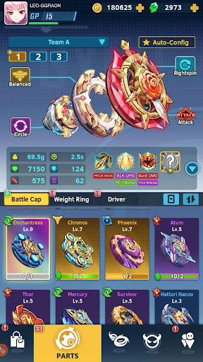 Spiral Warrior 1.1.0.9 screenshots 4