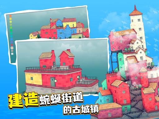 Building Town'Scaper 2.1.1 screenshots 13
