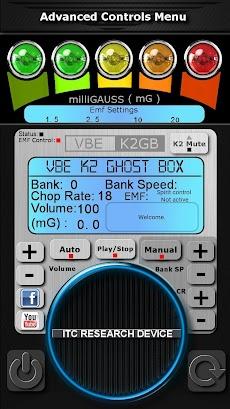 VBE K2 GHOSTBOX PROのおすすめ画像2