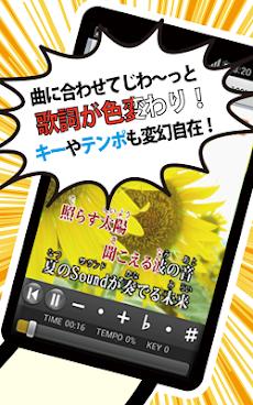14万曲を採点「カラオケJOYSOUND」のおすすめ画像3
