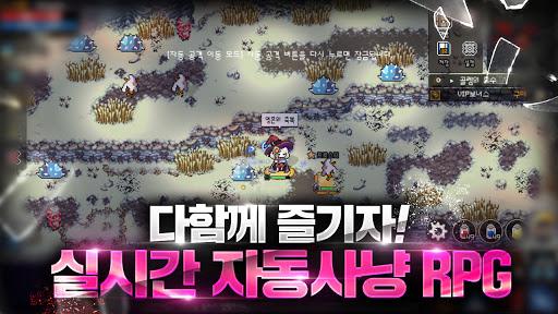 ub79cub4dcuc624ube0cuc2a4ud53cub9bf : 2D MMORPG android2mod screenshots 2