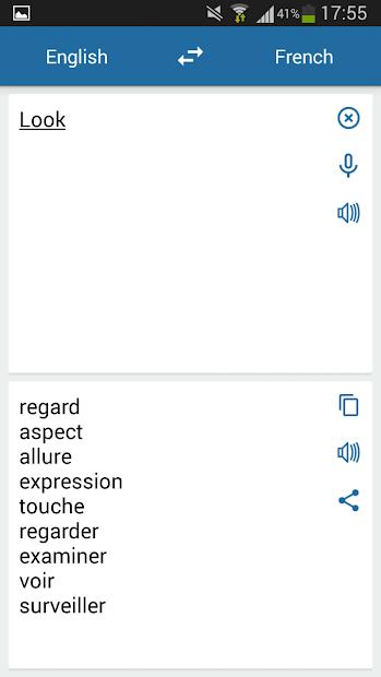 French English Translator Android App Screenshot