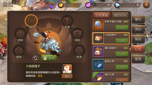 u9b54u529bu5bf6u8c9duff2d 2.0.46.0 screenshots 15