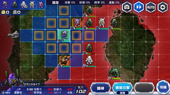 スーパーロボット大戦DD 6