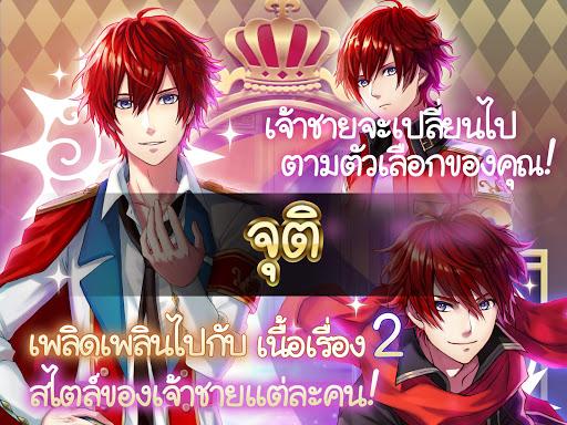 Yume100: u0e23u0e49u0e2du0e22u0e14u0e27u0e07u0e43u0e08u0e40u0e08u0e49u0e32u0e0au0e32u0e22u0e19u0e34u0e17u0e23u0e32  screenshots 4