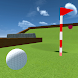 ゴルフ ワンショット 3D - ホールインワン 物理 カジュアル オフライン ゲーム
