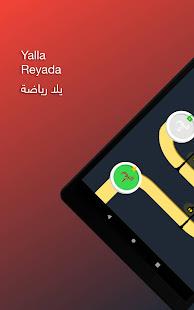 Download Yalla Reyada - يلا رياضة For PC Windows and Mac apk screenshot 8