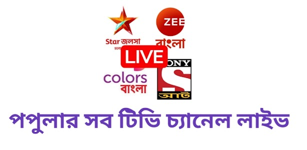 Live Tv All Channel 1.0.13