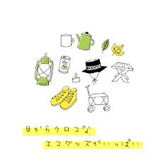 翠 -midori-のおすすめ画像3