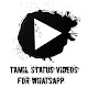 Tamil Status Videos For WhatsApp