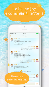 Find Japanese Penpal Shimagurashi For Pc – How To Download It (Windows 7/8/10 And Mac) 2