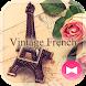 エッフェル塔壁紙-Vintage French- - Androidアプリ