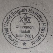 Shree Hillworld English Boarding School : Kailali APK