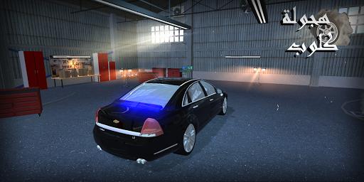 Drift Club apkdebit screenshots 5