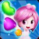 キャンディスウィートフォレストマニア - Androidアプリ