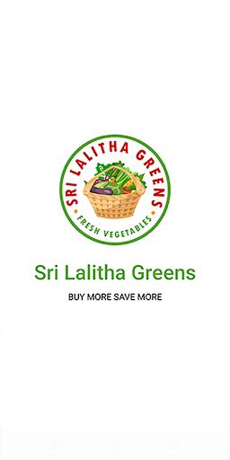 Sri Lalitha Greens 1.9 screenshots 1