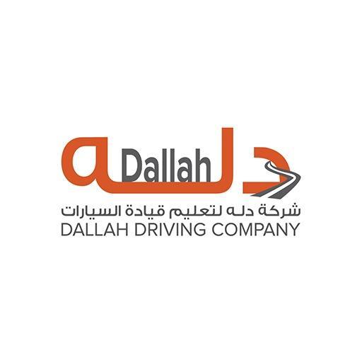 Dallah Driving Schools شركة دله لتعليم القيادة التطبيقات على Google Play