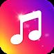 音楽プレーヤー - 無料音楽&MP3プレーヤー