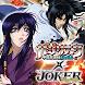 龍が如く ONLINE-ドラマティック抗争RPG、極道達の喧嘩バトル