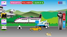 マスコンで電車カンカンのおすすめ画像4