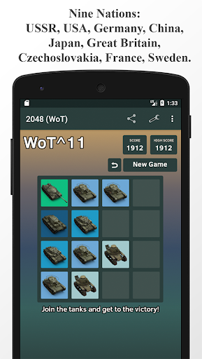 2048 (WoT) 1.17.0 screenshots 3