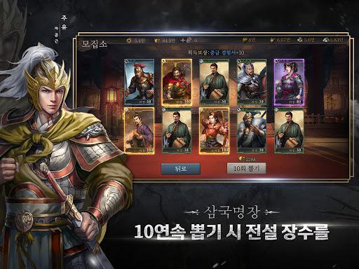 uc0bcuad6duc9c0 uc804ub7b5 1.1.7 screenshots 20