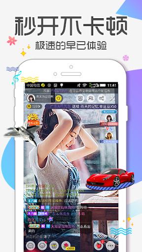 95Live Worldwide Chinese Live Stream Community  screenshots 1