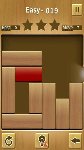 Escape Block King 1.4.0 screenshots 3