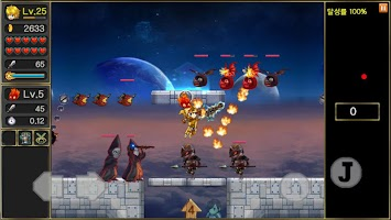 Legend of the Moon(Free)