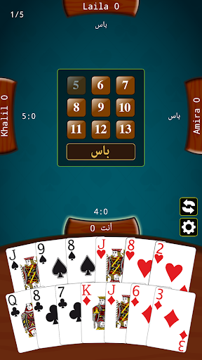 Tarneeb Master - Offline Tarneeb Card Game 1.0.4 Screenshots 2