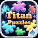 タイタンジグソーパズル2 - Androidアプリ