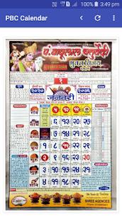 Pandit Babulal Chaturvedi Calendar 2021 Hindi 1