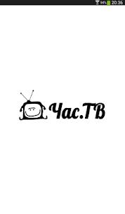 Час ТВ онлайн 4