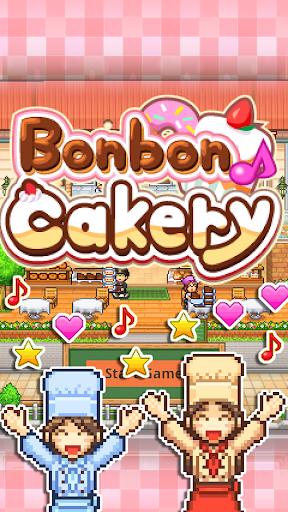 Bonbon Cakery  screenshots 24