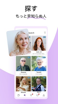 SeniorMeetMe – 50歳以上の大人のマッチングアプリのおすすめ画像5
