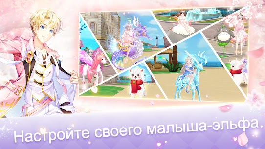 Sweet Dance(RU) v12.1 Mod Menu [Autodance Bubble & Always Perfect on Easy/Normal Taiko] 4
