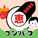 親子折り紙2 【節分・ひな祭り・子供の日】(お試し版)