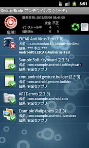 SecureBrain Antivirus (BETA)  For Pc 2020 (Windows 7/8/10 And Mac) 1