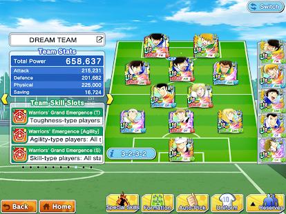 Captain Tsubasa (Flash Kicker): Dream Team screenshots 17