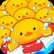 ぷかぷかひよこまみれ - Androidアプリ