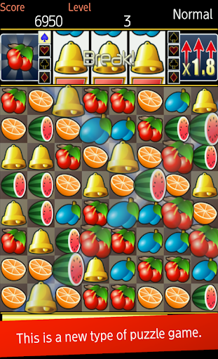 Combo x3 (Match 3 Games) 2.6.1 screenshots 9