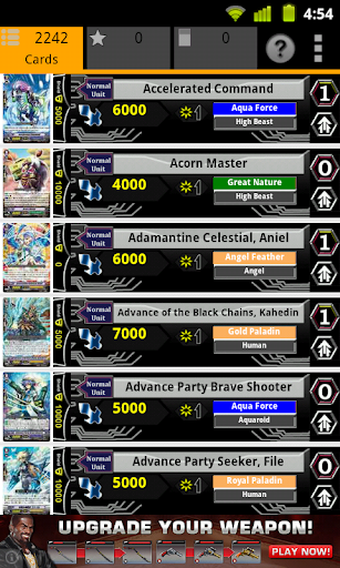 Cardfight Vanguard Database modiapk screenshots 1